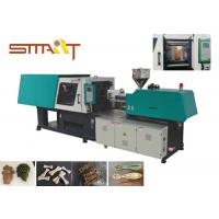 Stainless Steel Automatic Injection Moulding Machine Pet Chew Toy Production Manufactures