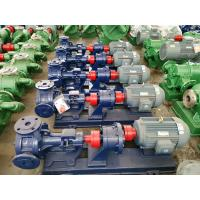 Horizontal Slurry Centrifugal Pump / Small Waste Oil Transfer Pumps Manufactures