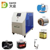 380 Voltage Hydrogen Flame Generator , HHO Welding Machine For Motor Enameled Wire Welding Manufactures