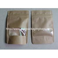 Zippered Stand Up Pouches / Foil Ziplock Bags For Flower Seeds / Vegetable Seeds / Herbs / Nuts / Herbs Manufactures
