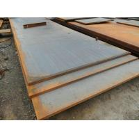 S275 S355 JR Hot Rolled Steel Plate 2 - 12 mm Thickness Black Manufactures