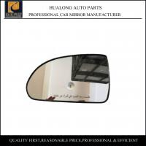 China Hyundai&Kia Car Parts-2007 Hyundai Elantra Car Side Rear View Mirror Glass on sale