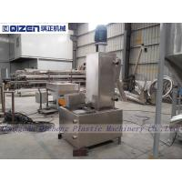Automatic Plastic Centrifugal Dewatering Machine For Drying Plastic Flakes Manufactures
