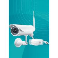 China 1.0MP H.264 Outdoor CCTV Camera Wireless Network 3G IP Surveillance Camera P2P 3G Camera on sale