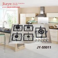5 Burners stainless steel Built-in Gas Stoves JY-S5011 Manufactures