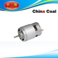 China DC Electric Mini Motor for Electric Toy Car on sale