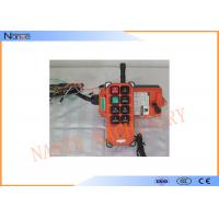 Telecrane Wireless Hoist Remote Control Power Switch ID Code Available Manufactures