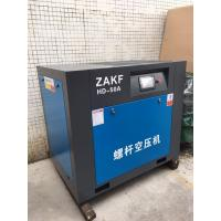 Quality 37KW 50HP Energy Saving Industrial Air Cooled Screw Type Compressor One Year for sale