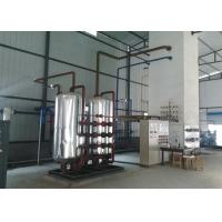 Industrial Nitrogen Generator / Nitrogen Production Plant 380V 80 - 1000 m3/hour Manufactures