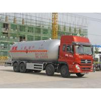 Dongfeng Tianlong 8*4 35CBM LPG gas tank delivery truck, CLW brand bulk lpg gas propane delivery truck for sale Manufactures