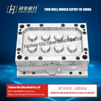 Quality 8 cavities of PP round thin wall take away container mould solution for sale