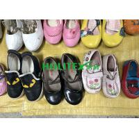 Beautiful Used Children'S Shoes First Grade Second Hand Leather Shoes For Summer Manufactures