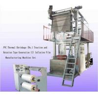 360 Degree Rotary Die Head PVC Film Blowing Machine Latest Design SJ55×28-Sm1000 Manufactures
