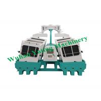 MGCF Grain Cleaning Machine Gravity Paddy Separator Machine With Double Body Manufactures