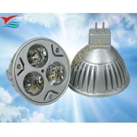 Low Power Consumption DC12V / DC24V MR16 60 degree RGB LED Spot Lamps 50000 hours Manufactures