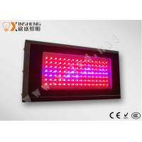120W high quality AC85~264V fluorescent grow light for planting Manufactures