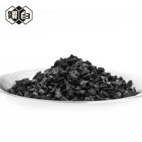 High Lodine Value Granulated Activated Charcoal For Mercury Removal Manufactures