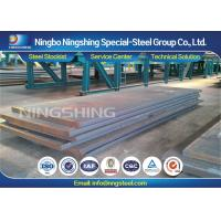 Hot Rolled JIS S45C Carbon Steel Plate / Flat With UT 100% Passed Manufactures