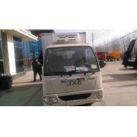 JAC Euro IV diesel 2 ton freezer refrigerated truck for sale,best price JAC brand mini 1tons cold room truck for sale Manufactures