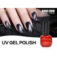 Chemical Free Cat Eye Uv Gel , Gel Like Nail Polish Cat Eye MSDS Approved Manufactures