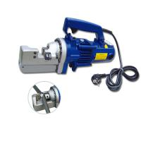 High Quality And Hot Selling RC-22 Small Portable Electric HydraulicRebarCutter Manufactures