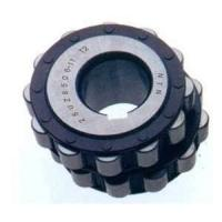 Japan Original Koyo 614 06-11 YSX Genuine Koyo Eccentric Bearings with 25mm bore size Manufactures