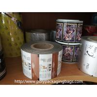 Food Grade Plastic Printed Plastic Film Roll For Nuts Tea Rice Bread Manufactures