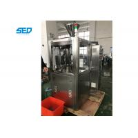 China Stainless Steel Small Capsule Filling Machine With Speed 200 Capsules Per Minute on sale