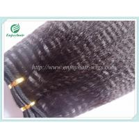 Brazilian 5A virgin hair weave ,natural color,yaki straight hair extension 10''-26''length Manufactures