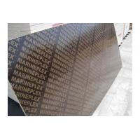 Dynea Phenolic Film Faced Plywood With Double Side Coating 1220x2440mm Manufactures