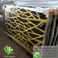 Fluorocarbon Perforated Aluminum Ceiling Tiles  Facade Cladding supplier Manufactures