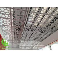 Curtain Wall Facade Cladding  Aluminum Ceiling Tiles  2mm Thickness  1500x5000mm Manufactures
