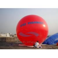 Quality UL Customized Size Shaped Helium Balloons Damp Proof For Outdoor Activity for sale