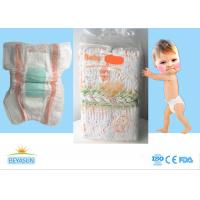 Baby Products Natural Disposable Diapers With magic Tapes , Eco Friendly Manufactures