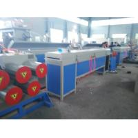 Buy cheap Rope / Bristle PP Monofilament Extrusion Line Compact Structure SJ-65 from wholesalers