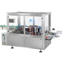 Anti Corrosion Bottle Sticker Labeling Machine Hot Melt Linear L1800 W1800 H1900 Manufactures