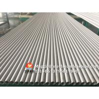 Stainless steel seamless tube, ASTM A213 TP304, TP304L,TP316L, SUS04, SUS316L, 1.4404, 6M, Minmum wall thickness, 16BWG. Manufactures