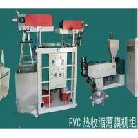 9.5KW Blown Film Equipment Product Thickness 0.025-0.07mm SJ45×26-SM700 Manufactures