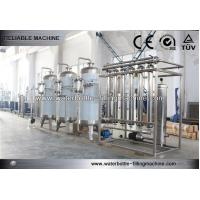 5000T/H Water Purify Machine UF Water Treatment Membrane Filtration Equipment Manufactures