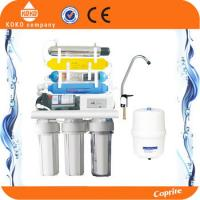 UV Water Purification 7 Stage Reverse Osmosis Water Filter System For Restaurant Manufactures
