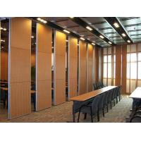 Multi Color Wood Sound Proof Partitions with Aluminium Profile / Sliding Room Dividers Manufactures