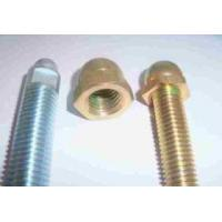 Buy cheap cnc machined components from wholesalers