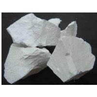 Quick Lime , Burnt Lime/ Calcium Oxide/ Hydrated Lime 10 - 70 mm (90%) Manufactures