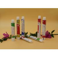 M7 M9 M11 M15 Aluminum Packaging Tubes 6 Colors Printing Optional Manufactures