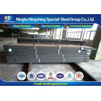 GB Cr12MoV Tool Steel Flat Bar , Economic Grade of D2 and SKD11