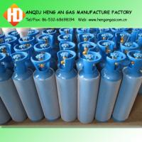 co2 gas for drinks Manufactures