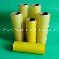 Silver Dragon Industrial Limited/producer of food grade pvc cling film/cling wrap, highest quality, lowest price Manufactures