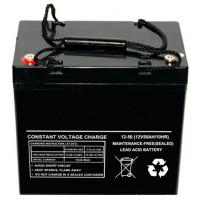 Large Capacity Solar Lead Acid Battery 50ah Inverter Power System Manufactures