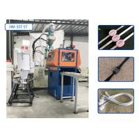 China HM-35T-ST Vertical Injection Molding Machine For Ribbon Plastic Hang Tag String on sale