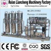 China made in china GB17303-1998 one year guarantee free After sale service home water purification system on sale
